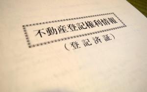 1707_toki01