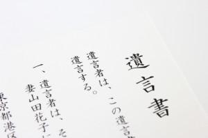 1608_sozoku02