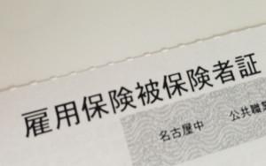 1807_zeimukaikeiA02