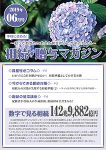 kk1810_hyoA_180828